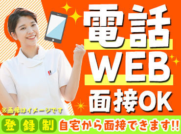 株式会社アクタス 京都支店【001】(M1063)の画像・写真