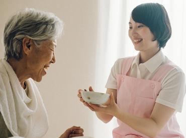 社会福祉法人手稲ロータス会 手稲あんじゅ訪問介護事業所の画像・写真