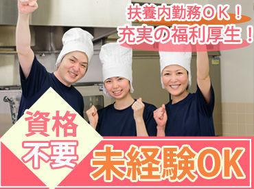 HITOWAフードサービス株式会社(勤務地:イリーゼ仙台柏木)の画像・写真