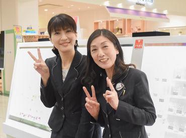 株式会社三村時計店の画像・写真
