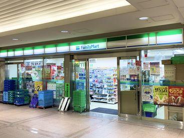 ファミリーマート OCATモール店の画像・写真