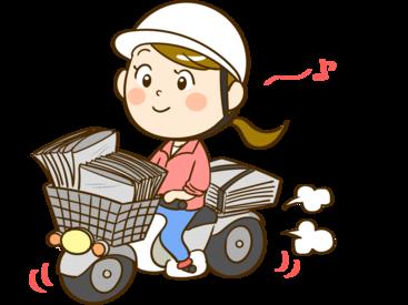 朝日新聞サービスアンカー ASA城南の画像・写真