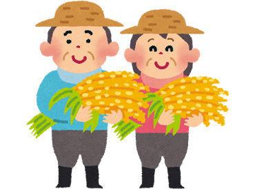 ふくしま未来農業協同組合 そうま地区事業所の画像・写真