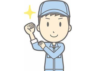 株式会社リンクス  富山営業所の画像・写真