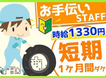 株式会社リージェンシー札幌/SPMB210908001Rの画像・写真