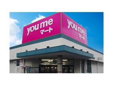 ゆめマート 八代高田店の画像・写真