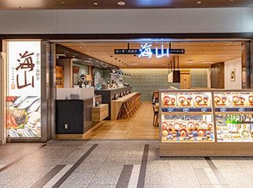 海山 ミント神戸店の画像・写真