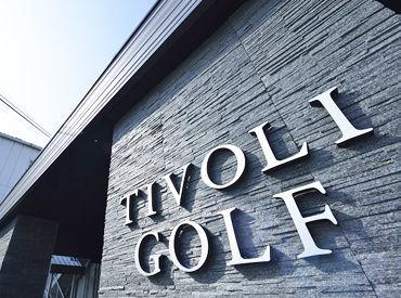 チボリゴルフセンターの画像・写真
