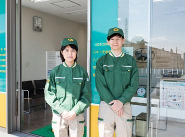 ヤマト運輸株式会社 採用センター(中部エリア)の画像・写真