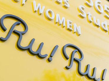 Ru!Ru! 長崎市エリアの画像・写真