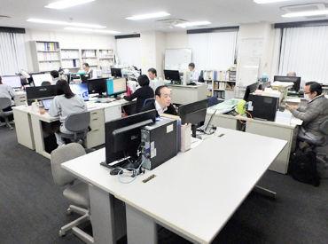 中外テクノス株式会社 関西支社の画像・写真