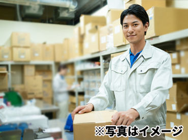 株式会社富士商工 ※勤務地:富山県富山市の画像・写真