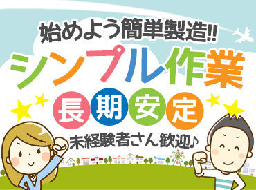 林泉堂株式会社の画像・写真
