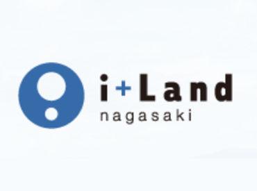 i+Land nagasakiの画像・写真