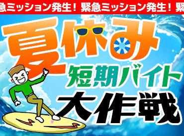 穂波大喰堂 ヨシヅヤ太平通店 [57] の画像・写真
