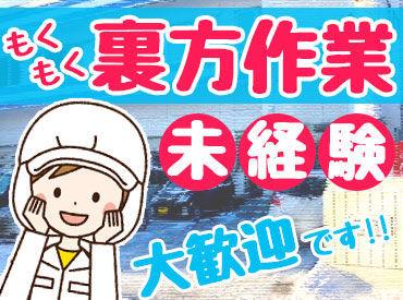 有限会社五日市 釧路営業所の画像・写真