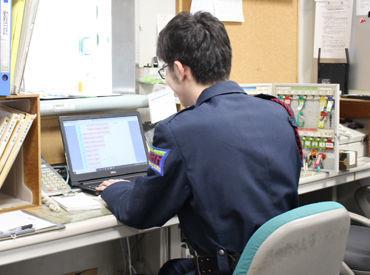株式会社メンテック 警備事業部の画像・写真