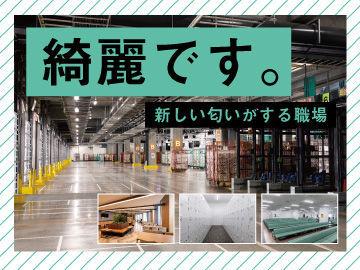 ヤマト運輸(株) 宮城ベース店の画像・写真