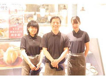 石焼炒飯店 スマーク伊勢崎店の画像・写真