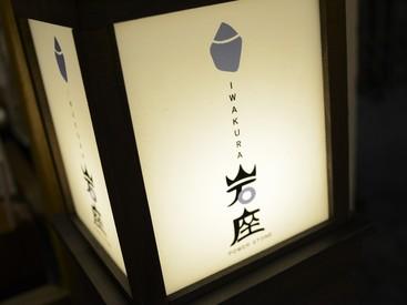 株式会社アミナコレクションの画像・写真