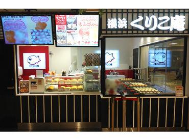 横浜くりこ庵 府中店の画像・写真