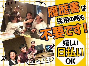 楽蔵 神戸三宮店 [mn3543] の画像・写真