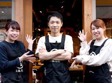 藤澤肉店の画像・写真