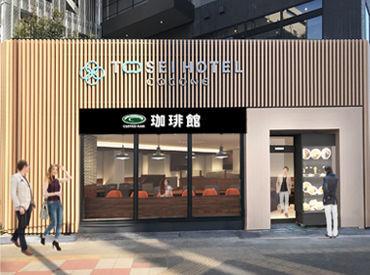 珈琲館株式会社の画像・写真