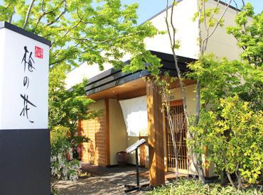 梅の花 岡山店の画像・写真