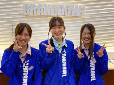 株式会社グランドボウル 稲沢グランドボウルの画像・写真