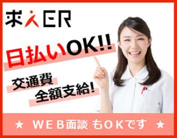 求人ER(アスメディックス株式会社)【erhaken0728】の画像・写真