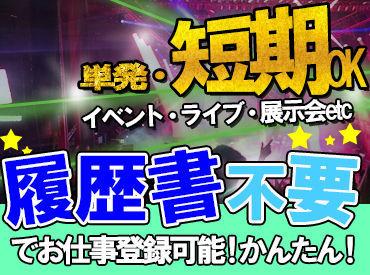 株式会社大阪オルト [明石エリア] の画像・写真