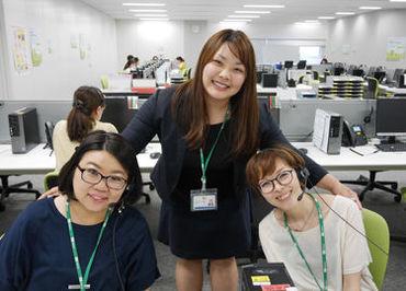 りらいあコミュニケーションズ株式会社 ※三井物産グループ 栄RKCK/1711000029の画像・写真