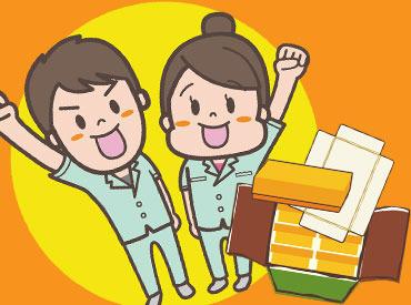 岩手東邦運輸倉庫株式会社の画像・写真