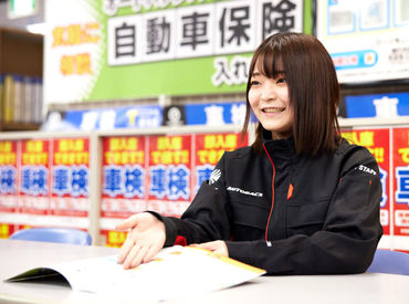オートバックス 大和店の画像・写真