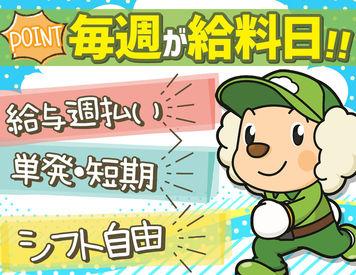 有限会社雲人 盛岡営業所の画像・写真