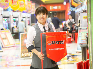 株式会社安田屋の画像・写真