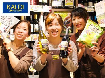カルディコーヒーファーム ゆめタウン久留米店の画像・写真