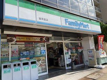ファミリーマート蛍茶屋店の画像・写真