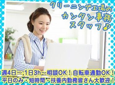 株式会社MAX東京の画像・写真