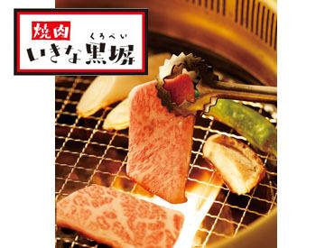 いきな黒塀 越谷東大沢店(馬車道グループ)の画像・写真