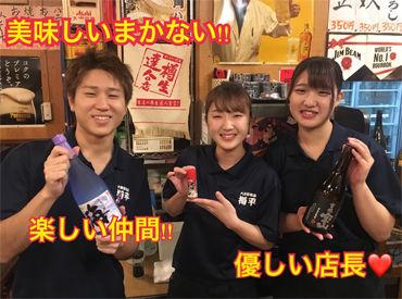大衆居酒屋 樽平 府中店の画像・写真