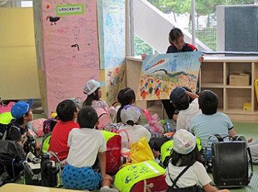 公益財団法人岡山市ふれあい公社の画像・写真