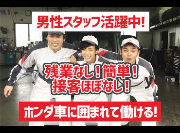 Honda Cars 南海 藤井寺駅前店の画像・写真