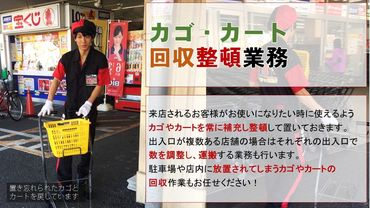 株式会社エスピーユニオン・ジャパン ※練馬エリアの画像・写真