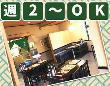 石臼蕎麦 安曇野 (あずみの) 大釜店の画像・写真
