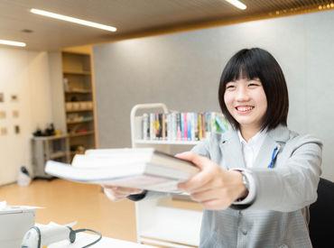 株式会社図書館流通センターの画像・写真