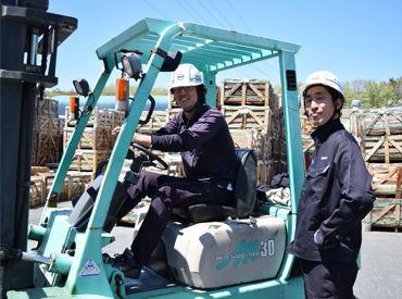 新日本リース株式会社の画像・写真