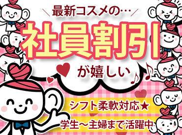 ココカラファイン八重洲北口店/100416otcの画像・写真