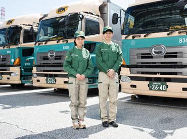 ヤマト運輸株式会社 豊岡北支店の画像・写真